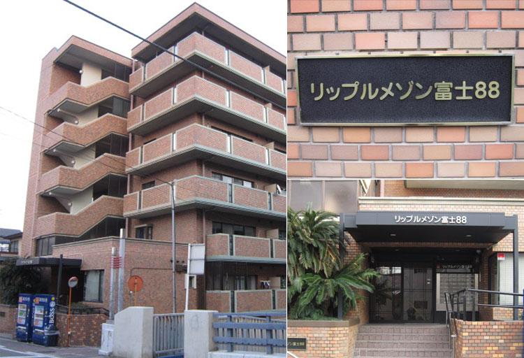 リップルメゾン富士88・I